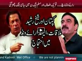 Express News 9PM Bulletin - 12th September 2016