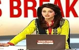 Express News 9pm Bulletin - 13th June 2014