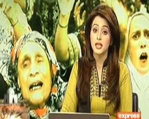 Express News 9pm Bulletin – 13th March 2014