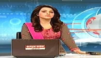 Express News 9pm Bulletin - 13th May 2014