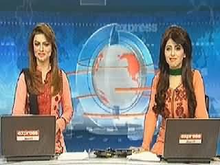 Express News 9pm Bulletin – 14th April 2014