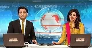 Express News 9pm Bulletin - 15th August 2014