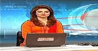 Express News 9pm Bulletin - 15th July 2014