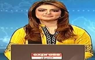 Express News 9pm Bulletin – 15th June 2014