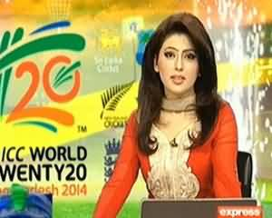 Express News 9pm Bulletin – 15th March 2014