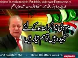 Express News 9PM Bulletin - 15th October 2016