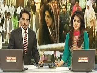 Express News 9pm Bulletin – 16th April 2014