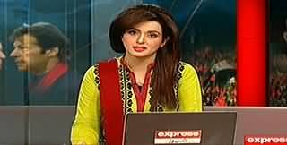 Express News 9PM Bulletin - 16th August 2014