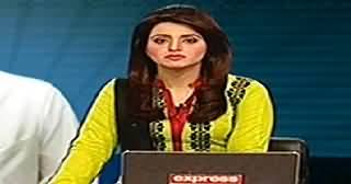 Express News 9pm Bulletin - 16th July 2014