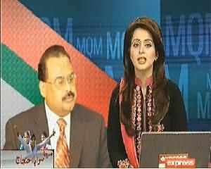 Express News 9pm Bulletin – 16th March 2014