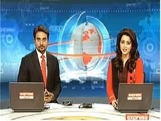 Express News 9pm Bulletin – 17th April 2014