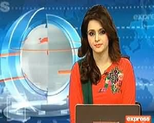 Express News 9pm Bulletin - 17th July 2014