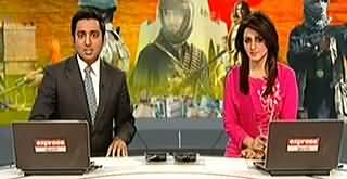 Express News 9PM Bulletin – 17th September 2014