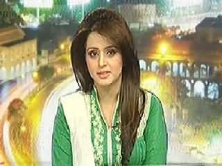 Express News 9pm Bulletin – 18th April 2014