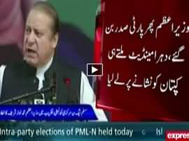 Express News 9PM Bulletin - 18th October 2016
