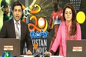 Express News 9pm Bulletin – 1st April 2014