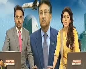 Express News 9pm Bulletin – 20th April 2014