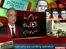 Express News 9PM Bulletin - 20th January 2017