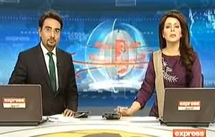 Express News 9pm Bulletin – 20th March 2014