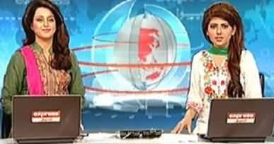Express News 9pm Bulletin - 20th May 2014