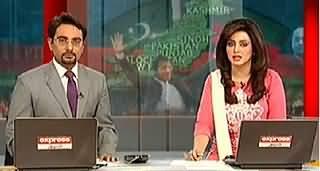 Express News 9PM Bulletin - 21st August 2014