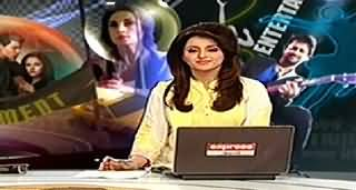 Express News 9pm Bulletin - 22nd July 2014