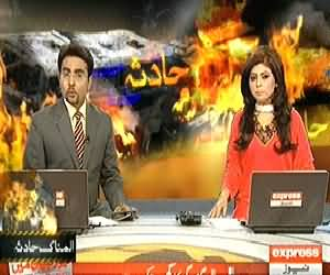 Express News 9pm Bulletin – 22nd March 2014