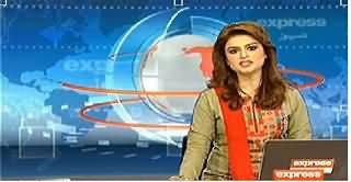 Express News 9pm Bulletin - 23rd July 2014