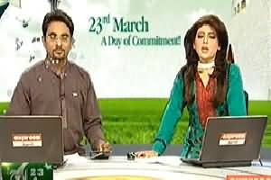 Express News 9pm Bulletin – 23rd March 2014