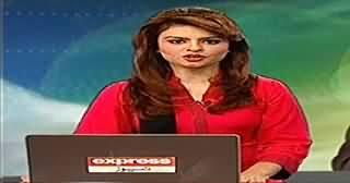 Express News 9pm Bulletin – 24th July 2014