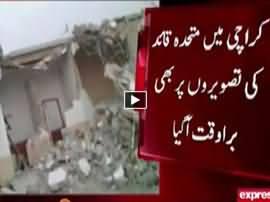 Express News 9PM Bulletin - 25th August 2016
