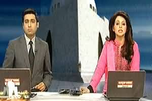 Express News 9pm Bulletin – 25th March 2014