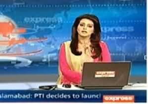 Express News 9pm Bulletin – 26th June 2014