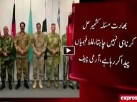 Express News 9PM Bulletin - 26th September 2016