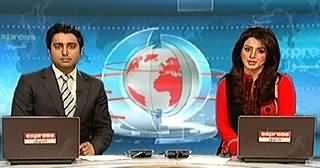 Express News 9pm Bulletin - 27th July 2014