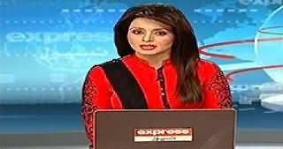 Express News 9pm Bulletin - 28th July 2014