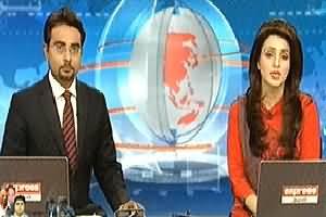 Express News 9pm Bulletin – 28th March 2014