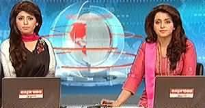 Express News 9pm Bulletin – 29th April 2014