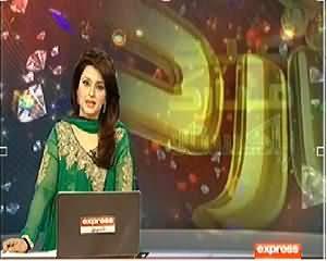 Express News 9pm Bulletin - 29th July 2014