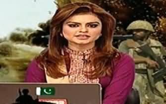Express News 9pm Bulletin – 29th June 2014