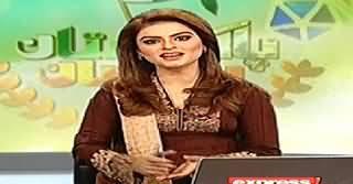 Express News 9pm Bulletin – 2nd July 2014