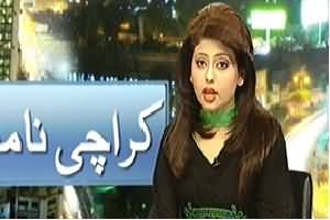 Express News 9pm Bulletin – 30th March 2014