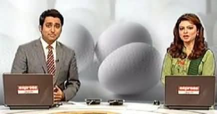 Express News 9pm Bulletin - 31st May 2014