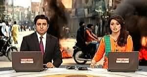 Express News 9pm Bulletin – 3rd June 2014