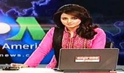 Express News 9PM Bulletin - 3rd May 2014