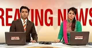 Express News 9pm Bulletin - 4th August 2014