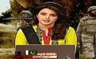 Express News 9pm Bulletin - 4th July 2014