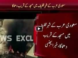 Express News 9PM Bulletin - 4th July 2016