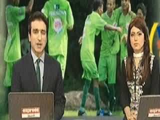 Express News 9pm Bulletin – 5th April 2014