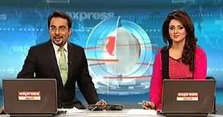 Express News 9pm Bulletin - 5th August 2014